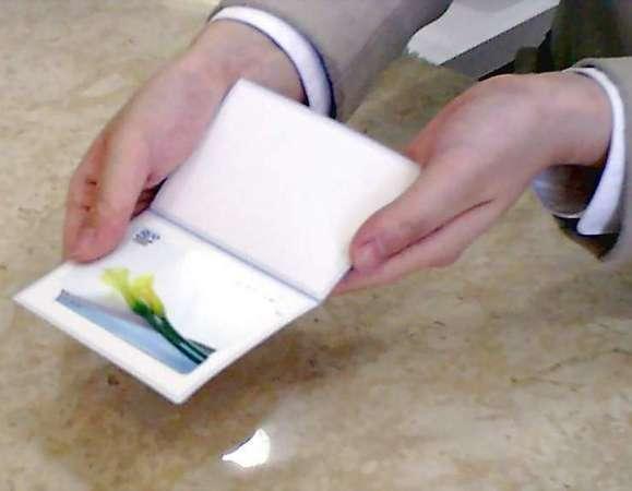 【2,000円QUOカード付きプラン】