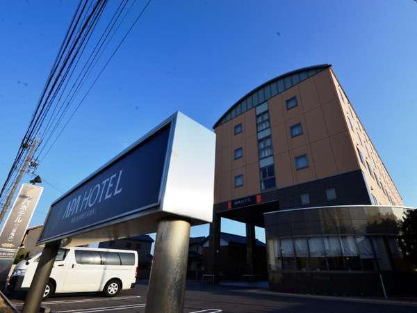 アパホテル<三重亀山>(旧:亀山ストーリアホテル)