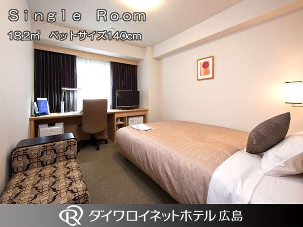 連泊【素泊り】プラン  ◆全館WIFI接続無料◆(1名)