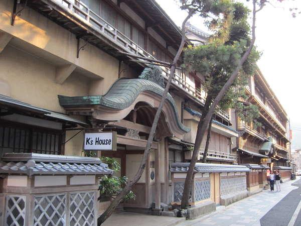 文化財のホステル ケイズハウス伊東温泉