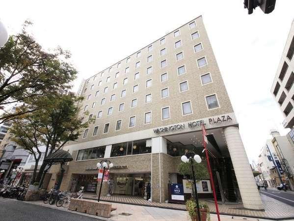 静岡北ワシントンホテルプラザ
