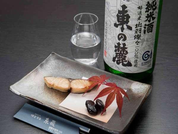 *【日本酒セット 一例】山形県南陽市の酒蔵。山形の綺麗な酒質を地場食材料理とお楽しみ下さい。