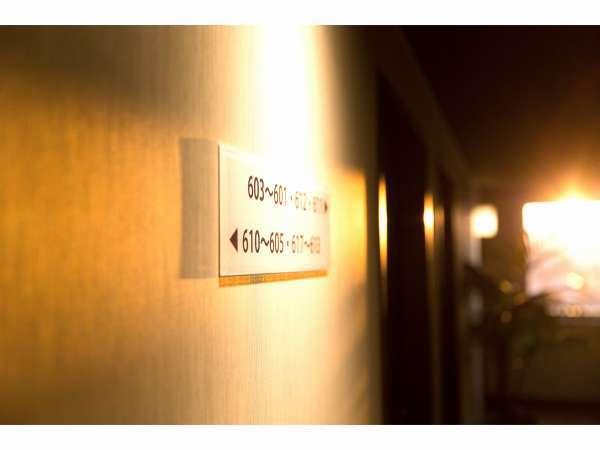 【事前カード決済限定】天然温泉でリラックス♪セミダブル素泊りプラン