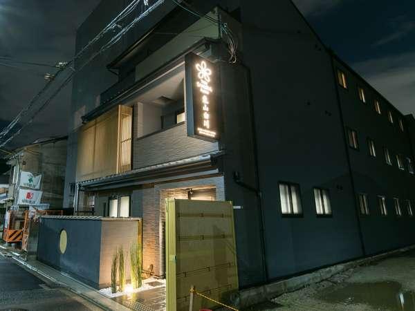 Stay SAKURA Kyoto東山白川