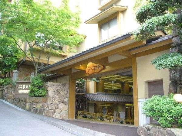 宮島ホテルまことの外観