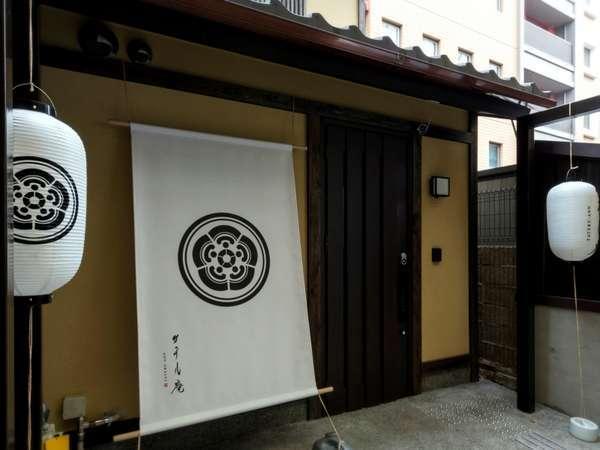 TATERU bnb ONTOMOCHO-machiya- の