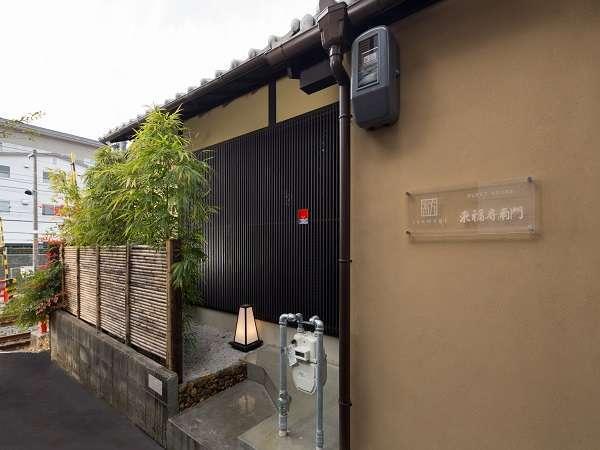 【一日一組限定】龍の唐紙が特徴的な京町家で貸切ステイ