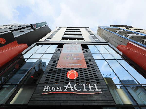 ホテル アクテル名古屋錦