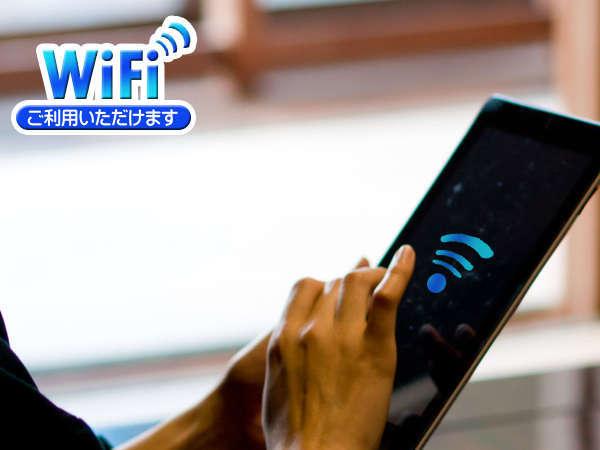 <無料Wi-Fi完備>ビジネス・観光に♪チェックイン22時までOK★【平日限定】朝食付