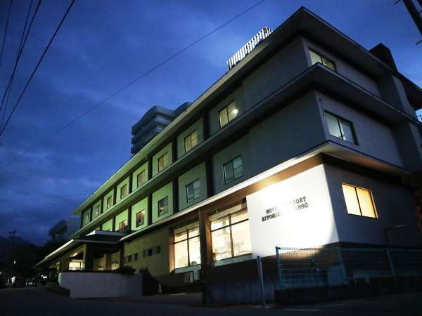 HOTEL&RESORT きよみず望山荘