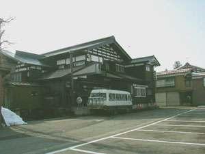 憩いの宿 幸七旅館の外観