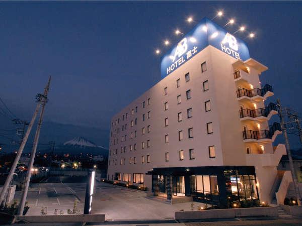 ABホテル富士
