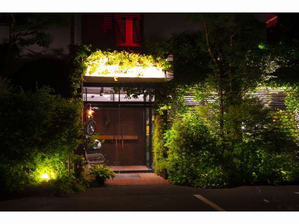 五感が悦ぶ、箱根の森のオーベルジュ 漣−Ren−