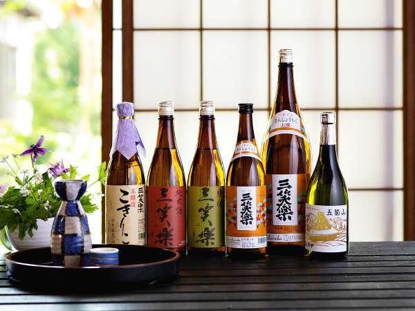 *【日本酒】各種地酒を取り揃えております。ぜひご賞味ください。