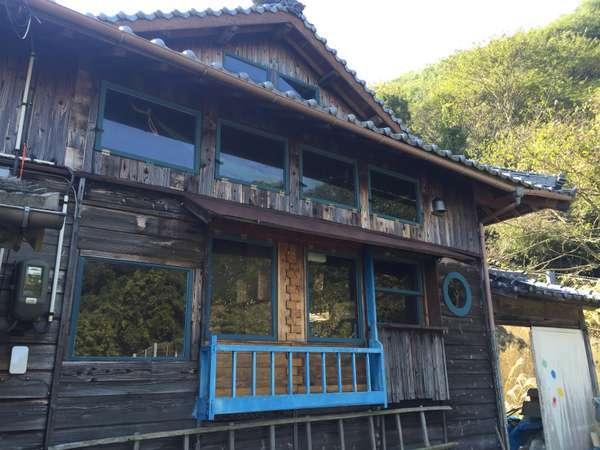 Guest House INDIGO BLUE