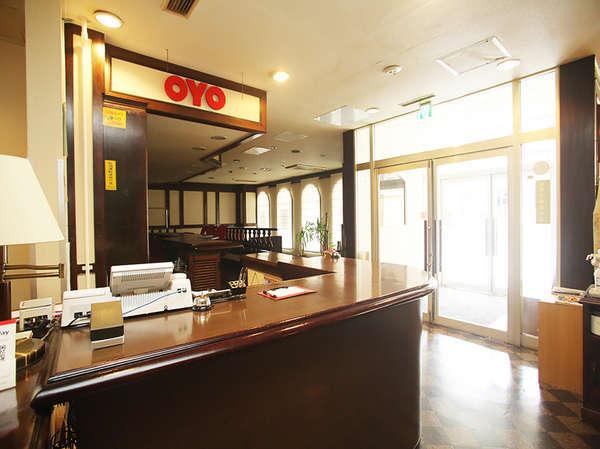 OYO 659 Hotel Bayside Muroran