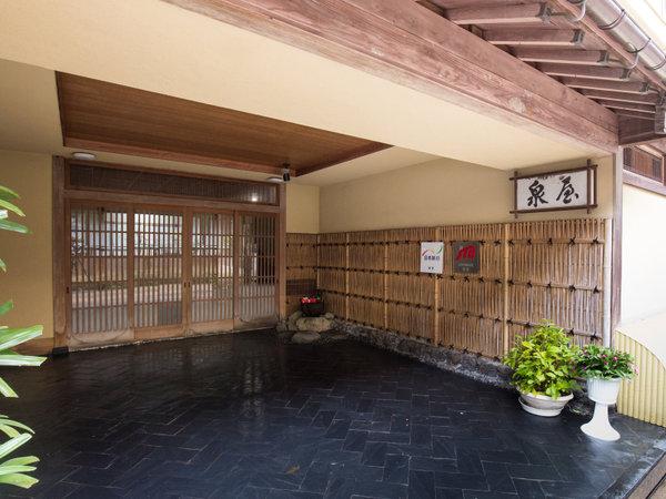 外湯文化を楽しむ宿 俵山温泉 泉屋旅館