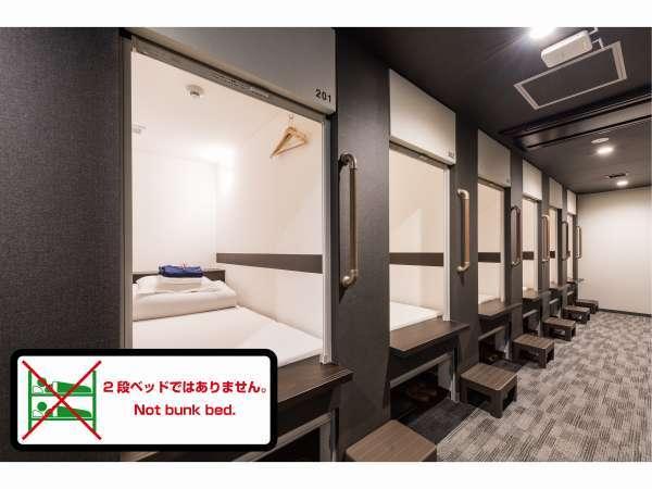 【スタンダードプラン】素泊まり♪JR鳥取駅より徒歩3分♪【無料朝食】