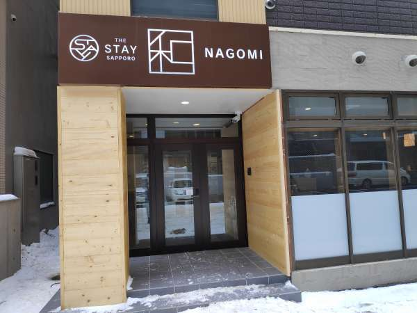 THE STAY SAPPORO 和~NAGOMI~