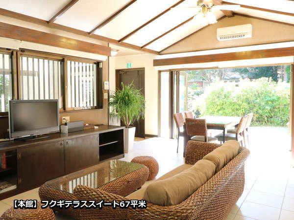 Fukugi Terrace