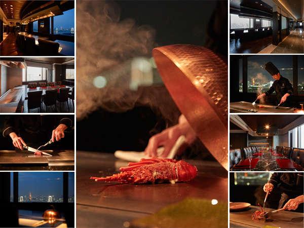 【至福のホテルディナー×特別階】ホテル最上階「鉄板焼 浜木綿」で愉しむディナーコース♪(夕・朝食付)