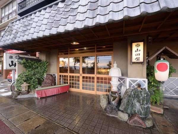 *【外観】ようこそ山田屋へ♪訪れるお客様が幸せを感じていただけるよう、心をこめておもてなし致します。