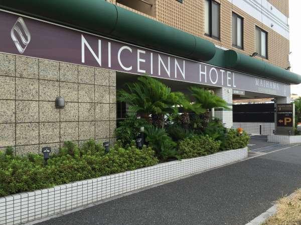 ナイスインホテル舞浜東京ベイ~premiere~