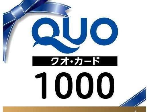 【朝食付】気仙沼出張・ビジネス応援プラン【QUOカード1,000円付】