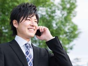 【日曜限定特典!】ビジネスや観光に☆素泊まり¥4,200〜♪