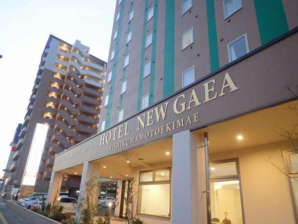 ホテルニューガイア西熊本駅前