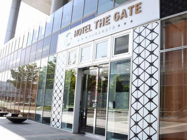 HOTEL THE GATE KUMAMOTO
