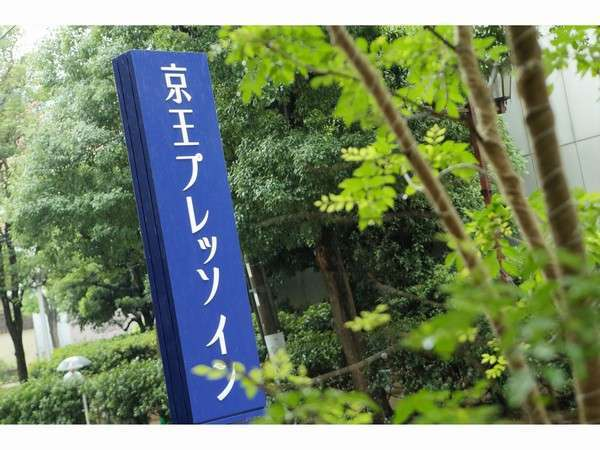 ◆GW限定◆【連泊割】2泊以上de超お得っ♪〜赤坂駅&コンビニまで徒歩1分〜東京観光に◎朝食付