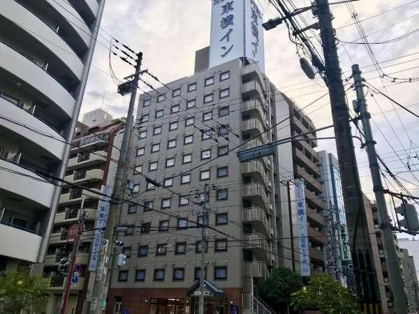 東横INN天満橋大手前の写真その1