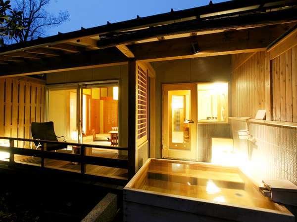 【THE菊屋】6大特典付き〜源泉かけ流し露天風呂付客室で過ごすひととき〜