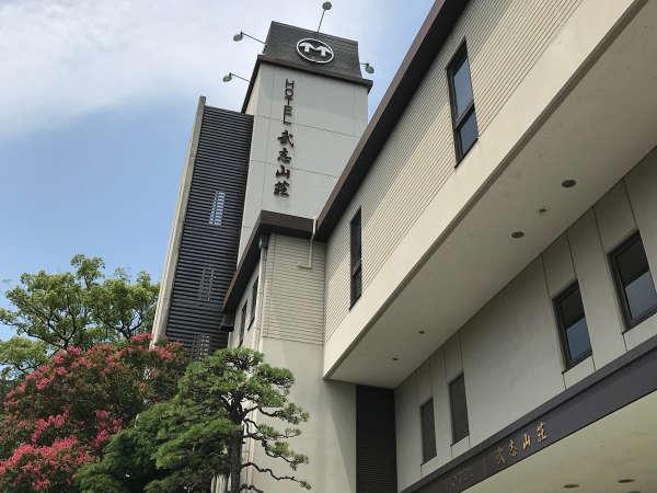 出雲のホテル ホテル武志山荘