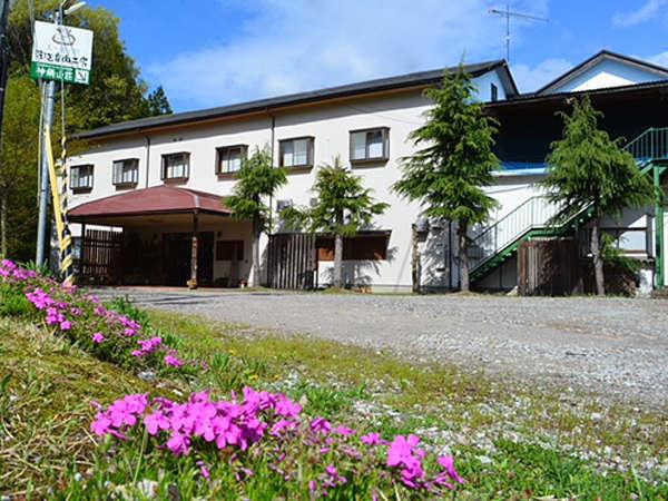 神鍋山荘外観