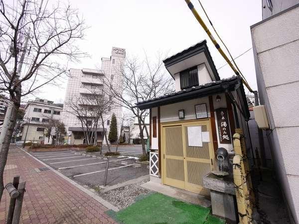 戸倉上山田天然温泉 ホテルルートインコート上山田