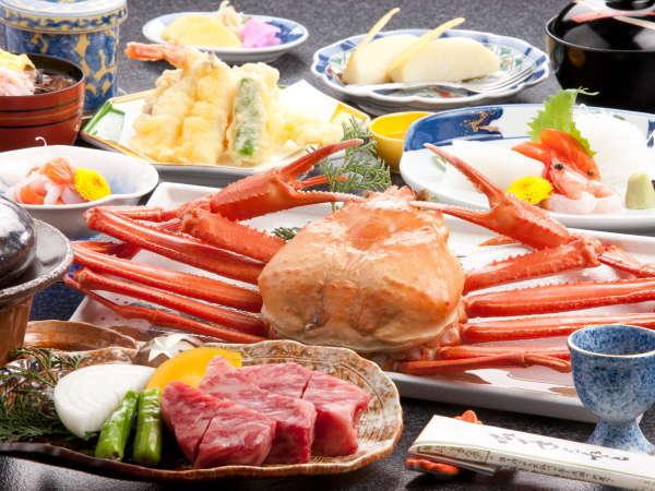 地元の食材にこだわったお料理。春~夏は香住ガニと但馬牛をお楽しみ下さい。※イメージ