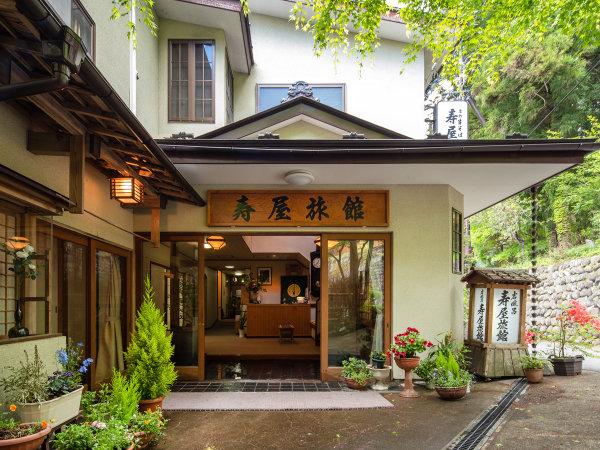 寿屋旅館の外観