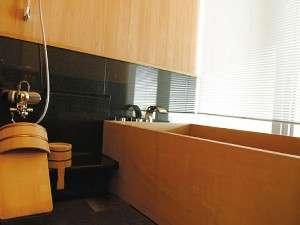 和室バスルーム バスルームは広々ヒノキのお風呂(イメージ)