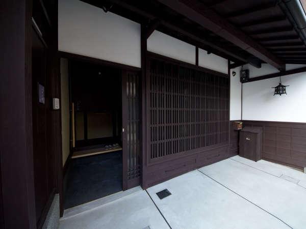 京宿家 紫野 しおん庵