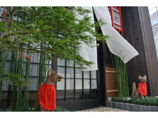 宿ya 京都下鴨の外観