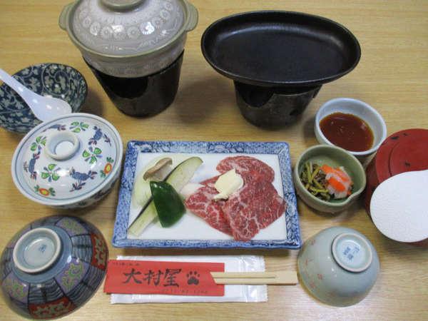 【熊野古道歩き】1泊夕食付(朝食なし)出発時に熊野古道弁当をお渡し・夕食は国産和牛焼肉定食