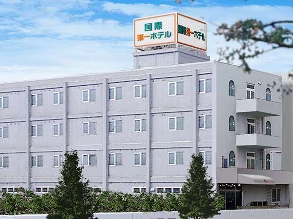 小山国際第一ホテルの外観