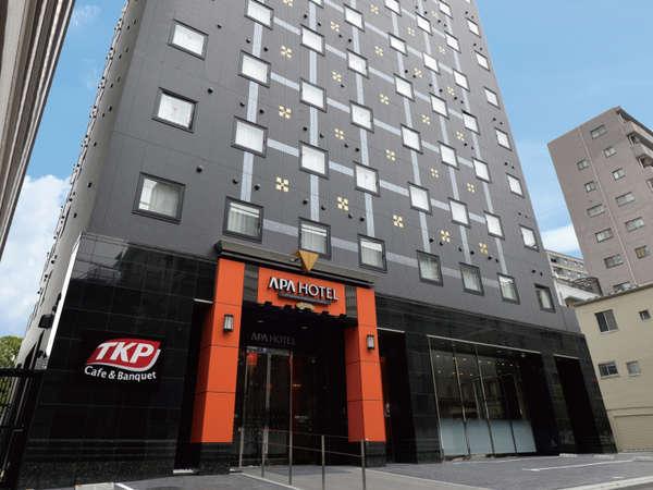 アパホテル<TKP京急川崎駅前>2018年6月1日オープン!