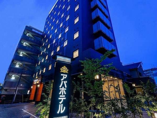 アパホテル<TKP京急川崎駅前>