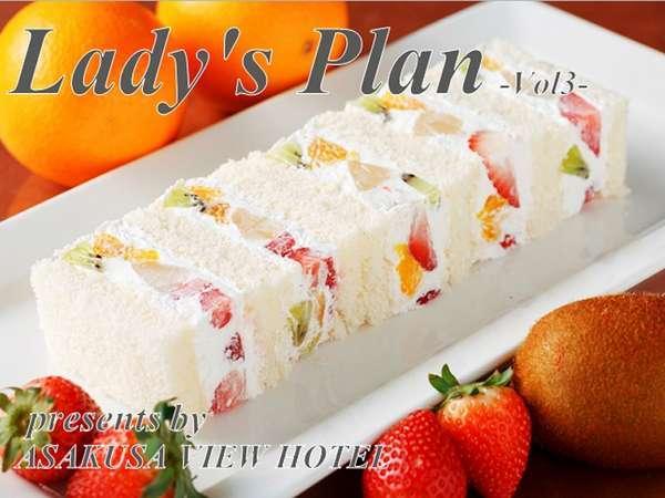 ふわふわのスポンジとクリームがとろける美味しさ♪浅草サンド