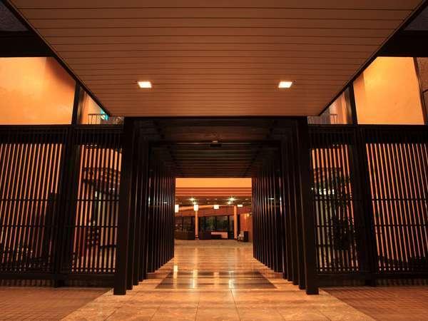 阿蘇ホテル一番館・二番館