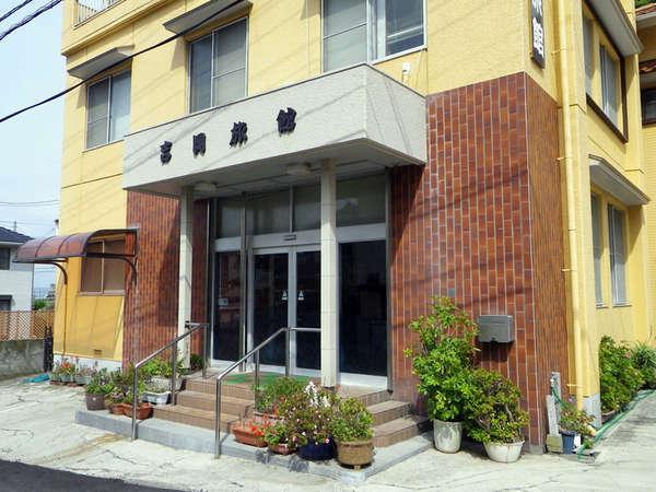 吉岡旅館の外観