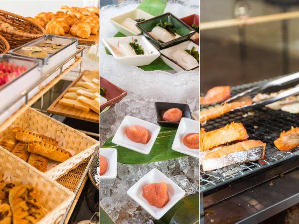 ≪レジャー≫【朝食バイキング付】炭火焼のお魚・イカ刺し・カレーもどうぞ★